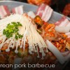 Premium Pork Belly Barbecue